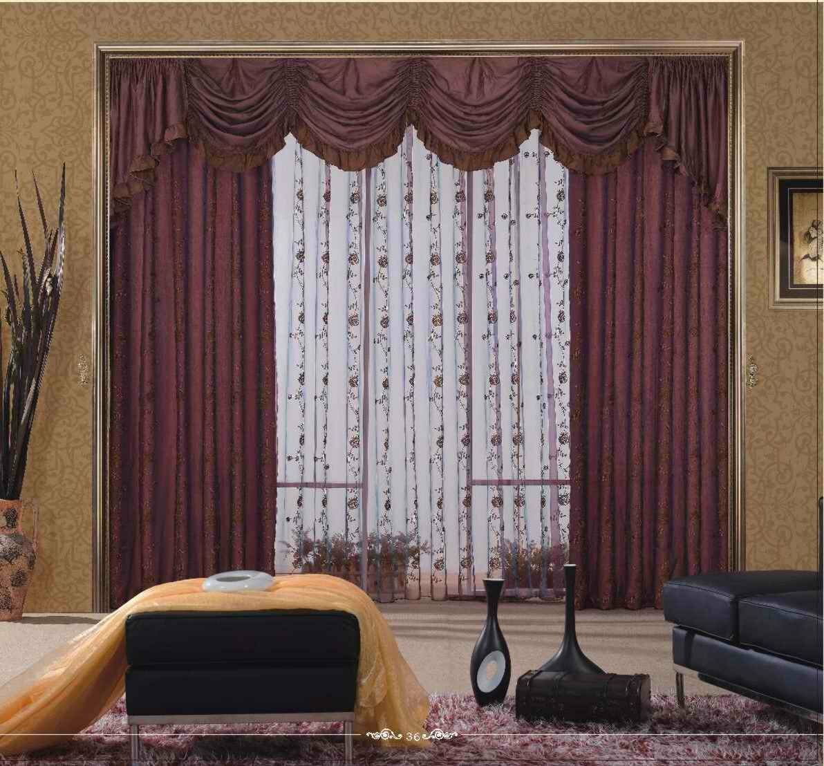 Curtain cute living room valances for your home for Where to buy curtain panels
